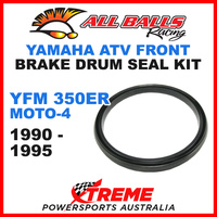 30-19401 YAMAHA YFM 350ER MOTO-4 1990-1995 FRONT BRAKE DRUM SEAL KIT