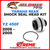 ALL BALLS 37-1117 MX REAR SHOCK SEAL HEAD KIT YAMAHA YZ450F YZF450 2006-2009