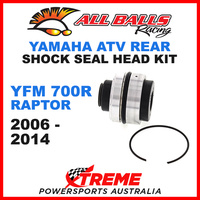 37-1118 Yamaha YFM 700R Raptor 2006-2014 Rear Shock Seal Head Kit